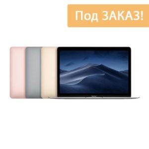 Macbook Air (под заказ)