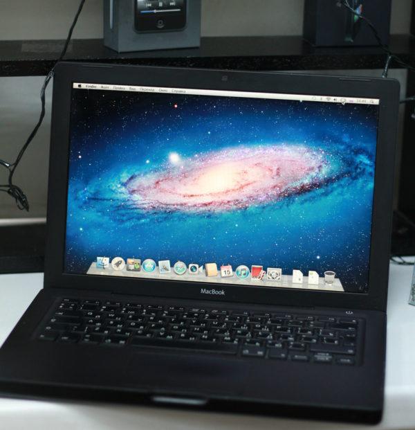 Macbook 13 late 2007